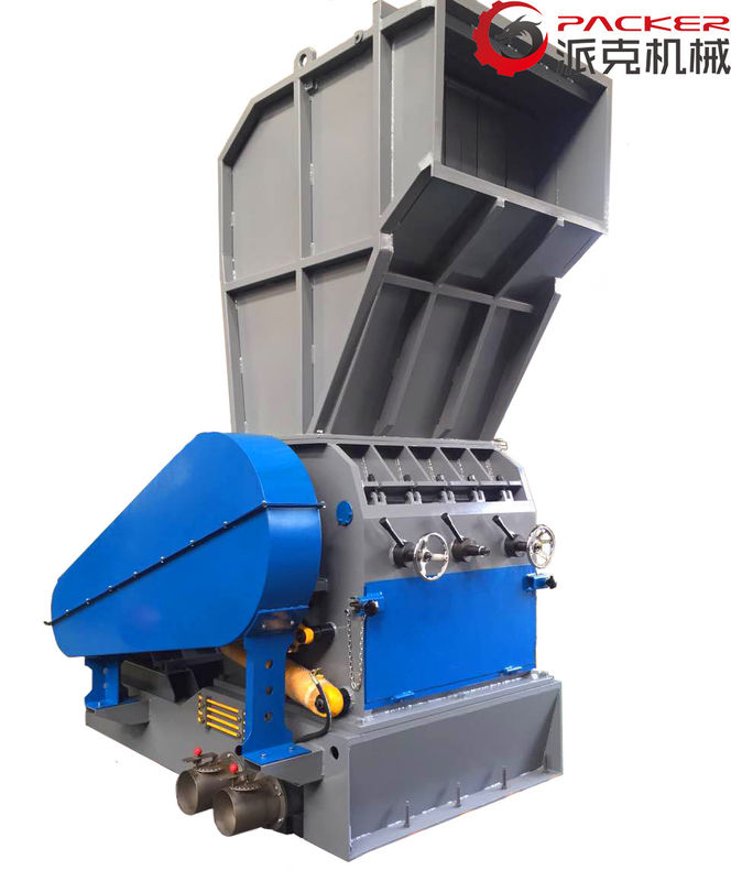 Lump Crusher Plastic Machine For Hard Materials ABS/PVC 800*600mm Inlet