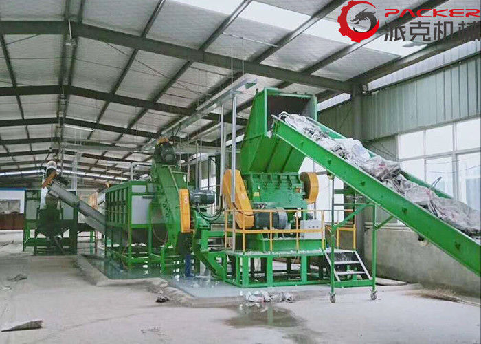 Energy Saving PP PE Film Washing Line Recycling Industry PET Bottle Flakes