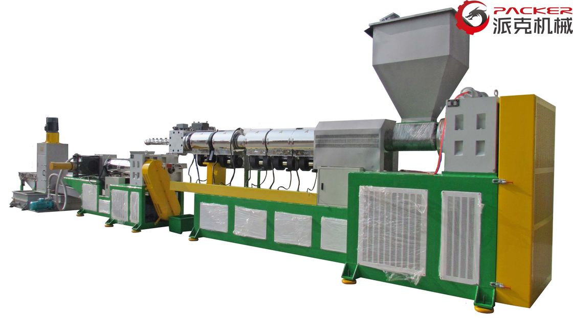 High Efficiency Plastic Granulating Line Hard Face Gearbox Vacuum Degassing