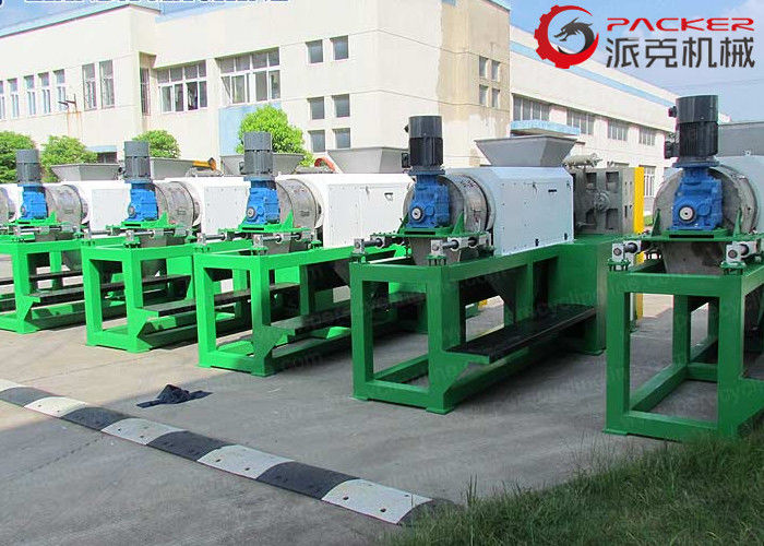 800-1000kg/H Plastic Film Extrusion Line Large Capacity 85m/Min Pulling Durable