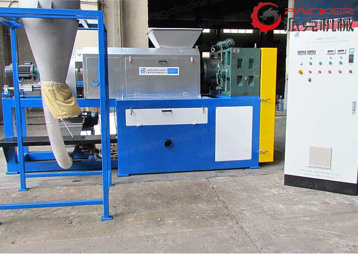 Alloy Blades PP Film Extrusion Machine , Small Pelletizer 35 Strips 85m/Min