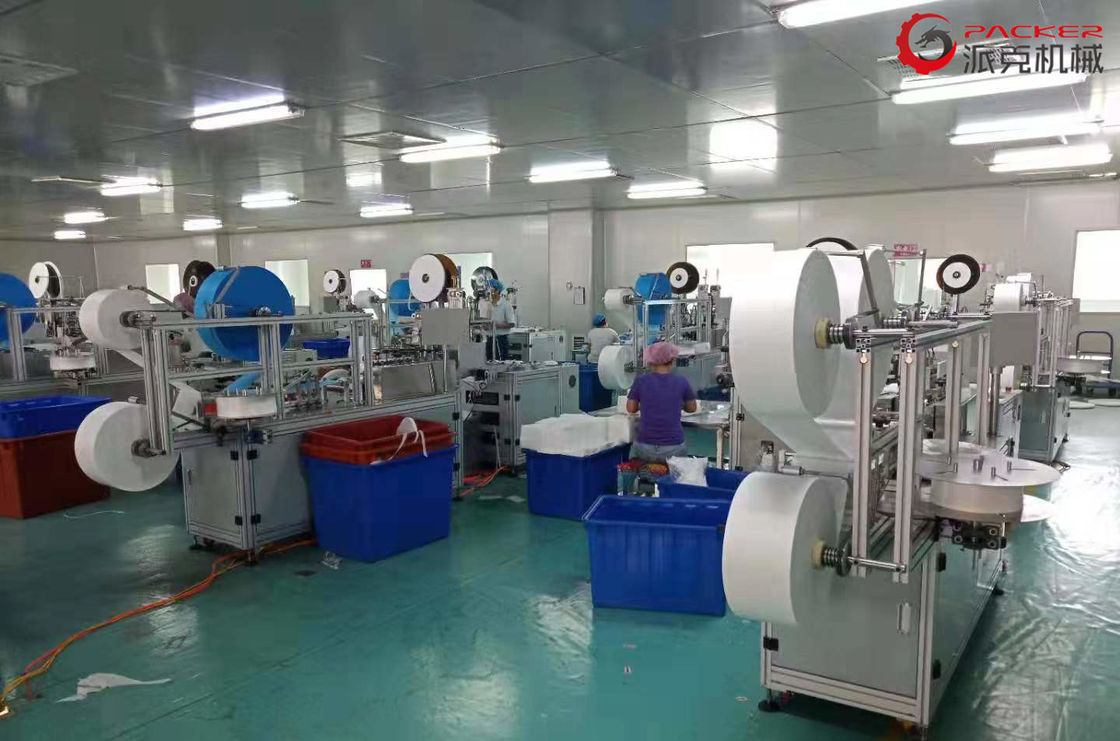 High Speed Non Woven Mask Making Machine Fish Type AC380V Disposable 50/60HZ