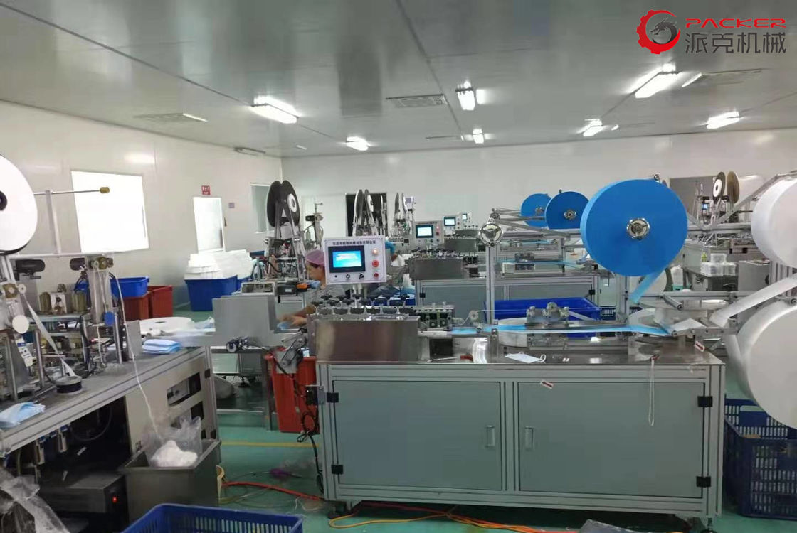 3 Layers Non Woven Mask Making Machine For Hospital Factory Disposable Weight 2500kg