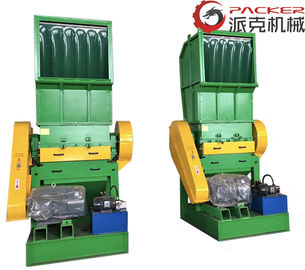 Granulator Plastic Crusher Machine Capacity 300kg/H for Waste PP/PE Film
