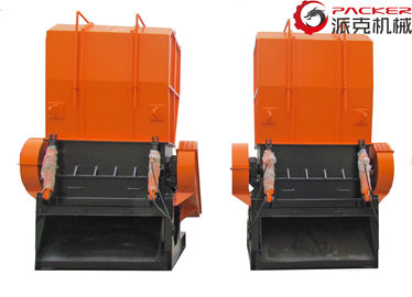 300kg-2000kg Plastic Crusher Machine 2 Stable Blades Energy Saving Non Woven Bag
