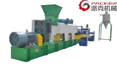China Hydraulic Plastic Recycling Granulator Machine , Industrial Plastic Granulator PLC factory