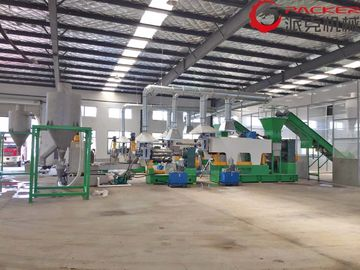 China PLC Industrial Plastic Granulator , Plastic Granules Machine 38CrMoAIA Screw factory