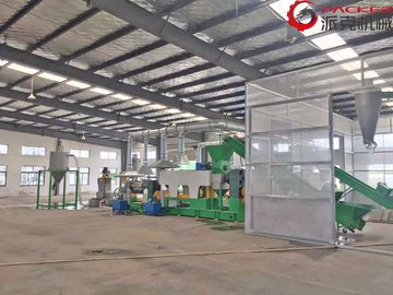 China 100-1000kg/H Plastic Granulating Line Low Power Consumption Single Double Stages factory