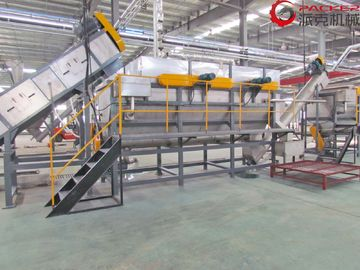 China PLC Plastic Bottle Recycling Machine , Plastic Recycling Washing Line 304 SUS factory