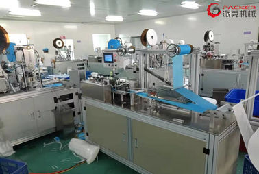 Adjustable Non Woven Mask Making Machine Full Automatic 2 Person Easy Operation