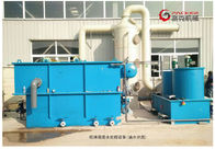 Single Stage Plastic Granulating Line 200-250kg/H Capacity 150mm Screw